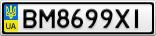 Номерной знак - BM8699XI
