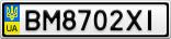 Номерной знак - BM8702XI