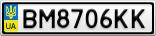 Номерной знак - BM8706KK