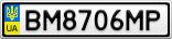 Номерной знак - BM8706MP