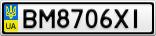 Номерной знак - BM8706XI