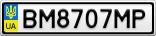 Номерной знак - BM8707MP