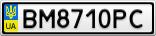 Номерной знак - BM8710PC