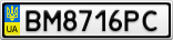 Номерной знак - BM8716PC