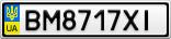 Номерной знак - BM8717XI
