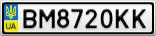 Номерной знак - BM8720KK