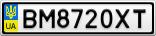 Номерной знак - BM8720XT