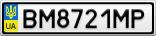 Номерной знак - BM8721MP