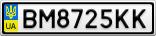 Номерной знак - BM8725KK