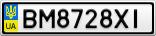 Номерной знак - BM8728XI