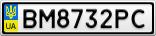 Номерной знак - BM8732PC