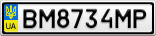 Номерной знак - BM8734MP