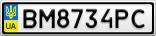 Номерной знак - BM8734PC