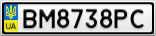 Номерной знак - BM8738PC