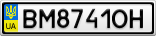 Номерной знак - BM8741OH