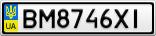 Номерной знак - BM8746XI