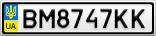 Номерной знак - BM8747KK
