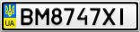 Номерной знак - BM8747XI