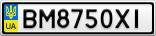 Номерной знак - BM8750XI
