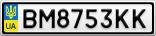 Номерной знак - BM8753KK