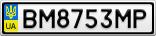 Номерной знак - BM8753MP