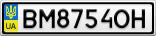Номерной знак - BM8754OH