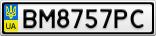 Номерной знак - BM8757PC