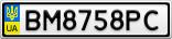 Номерной знак - BM8758PC