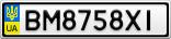 Номерной знак - BM8758XI