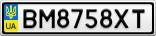 Номерной знак - BM8758XT