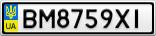 Номерной знак - BM8759XI
