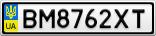 Номерной знак - BM8762XT