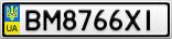 Номерной знак - BM8766XI