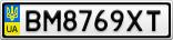 Номерной знак - BM8769XT
