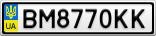 Номерной знак - BM8770KK