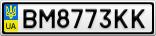 Номерной знак - BM8773KK