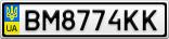 Номерной знак - BM8774KK