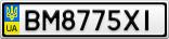 Номерной знак - BM8775XI