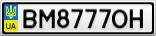 Номерной знак - BM8777OH