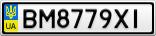 Номерной знак - BM8779XI