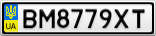 Номерной знак - BM8779XT