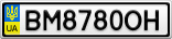 Номерной знак - BM8780OH