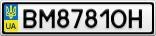 Номерной знак - BM8781OH