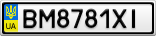 Номерной знак - BM8781XI