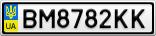 Номерной знак - BM8782KK