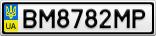 Номерной знак - BM8782MP
