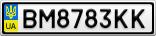 Номерной знак - BM8783KK