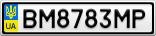 Номерной знак - BM8783MP
