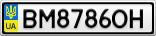 Номерной знак - BM8786OH