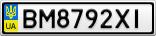 Номерной знак - BM8792XI